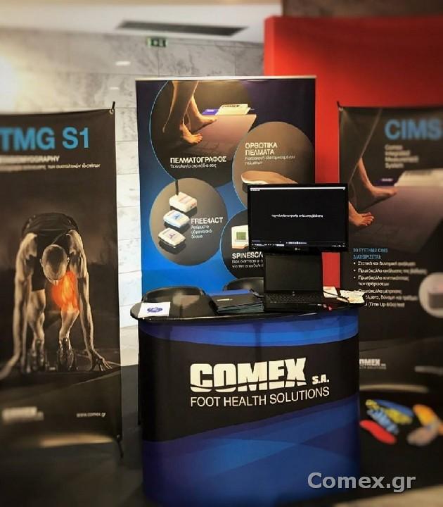 Comex-Scientific-Activities-2020-01