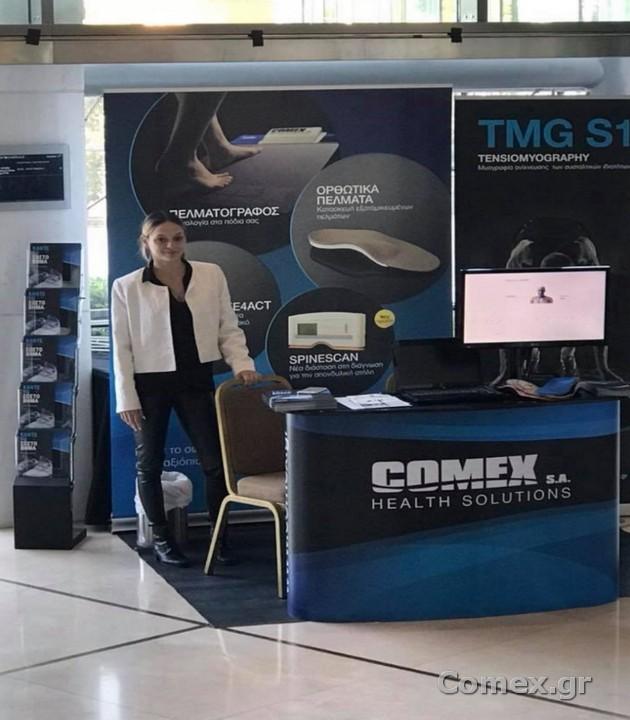 Comex-Scientific-Activities-2020-05