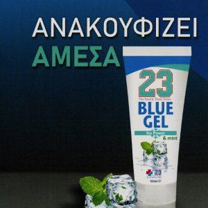 23 BLUE GEL COMEX