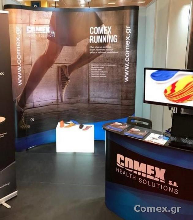 Comex-Scientific-Activities-2020-02
