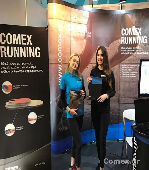 Comex-Scientific-Activities-2020-03